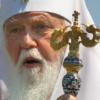 У Канаді священикам заборонили зустрічатися з Патріархом Філаретом