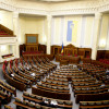 Порошенко розпустив Раду – вибори будуть 26 жовтня