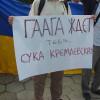 У Болгарії Путіна вимагали відправити в Гаагу