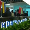 """У Пекіні відкрився """"Український дім"""""""