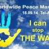 """На набережній Середземного моря в Ізраїлі створять """"Ланцюг миру"""""""