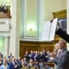 Рада і Європарламент ратифікували Угоду про асоціацію