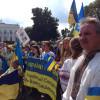 Українці прийшли під Білий Дім під час зустрічі Порошенка з Обамою