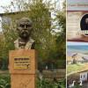 У Росії встановили бюст Тараса Шевченка