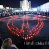 На річницю Революції на Майдан прийшло біля 7 тисяч людей