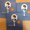Українську дитячу книгу видали в Кореї