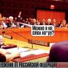 Українці Британії просять позбавити Росію членства у Раді Безпеки ООН
