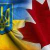 Канада виділить українському бізнесу 54 мільйони доларів