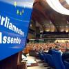 Конвої, Савченко, Крим, підтримка бойовиків Росією – жорстка резолюція ПАРЄ
