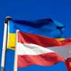 Австрія допоможе забезпечити переселенців з Донбасу тимчасовим житлом