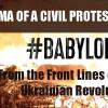 У Нью-Йорку вперше покажуть стрічку про Майдан «Сильніше ніж зброя»