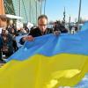 Американське місто на місяць підняло український прапор