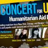 В Чикаго дадуть концерт заради постраждалих від війни в Україні