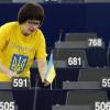 Євродепутат вважає, що їй заборонили в'їзд в РФ через підтримку України