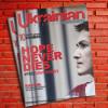 Надія Савченко – на обкладинці чиказького журналу