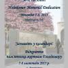 Пам'ятник жертвам Голодомору у Вашингтоні відкриють у листопаді