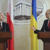Польські експерти долучаться до боротьби з корупцією в Україні