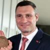 Кличка у Німеччині нагородили за зміцнення зв'язків між Україною та ЄС