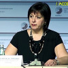Міністр Яресько відмовилась говорити російською на саміті у Ризі