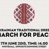 Українці Лондона запрошують взяти участь у Марші вишиванок