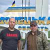 Українці з діаспори перевірили, чи «не губиться» канадська форма