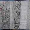 Особливий художник створює неземні творіння, малюючи древні писемності