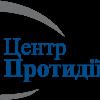 Український Центр протидії корупції здобув міжнародну нагороду