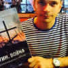 Соратники Нємцова опублікували його сенсаційну доповідь. Основні тези