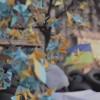 У Відні покажуть фільм німецького режисера про Небесну Сотню
