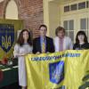 До США привезли артефакти з Майдану