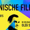 У Берліні ув'язненого Сенцова підтримують Днями українського кіно