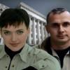 Діаспора США пікетуватиме російське представництво ООН через Савченко