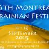 Монреаль готується до великого Українського фестивалю