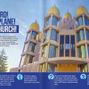 13 фактів про унікальну українську церкву в Чикаго