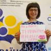 Молодь з 10 країн світу влаштувала флешмоб на підтримку кримчан