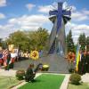 У США відкрили перший пам'ятник Небесній Сотні