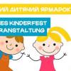 У Відні влаштовують благодійний ярмарок на користь України