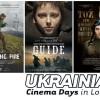 У Лондоні організовують Дні українського кіно