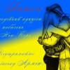 Українці Нью-Йорка влаштували аукціон побачень для допомоги військовим