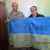 Як українці з Каліфорнії взяли під опіку бійців АТО