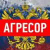 У Львові заборонили виступати артистам, які гастролюють в Росії