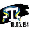 В Україні готують акції до Дня пам'яті депортації кримських татар