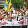 Українці у Латвії чотири роки спільно вишивали рушник-символ