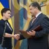 Порошенко присвоїв Надії Савченко звання Героя України