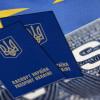 У Єврокомісії сподіваються на безвізовий режим для України у 2016 році