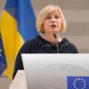 Brexit може відтермінувати безвізовий режим для України, – Геращенко