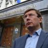 Луценко: Євроюст допоможе Україні повернути вкрадене Януковичем