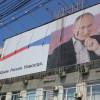 """Путін відправив """"губернатора"""" Севастополя у Сибір"""