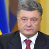 Порошенко шкодує про рішення польського Сейму