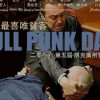 Фото бійки у Верховній Раді прикрасило афішу китайського панк-фестивалю